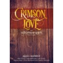 Crimson Love (Orch CD)
