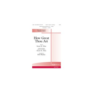 How Great Thou Art (Acc. CD)
