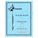 O Holy Night (Woodwind Ensemble)